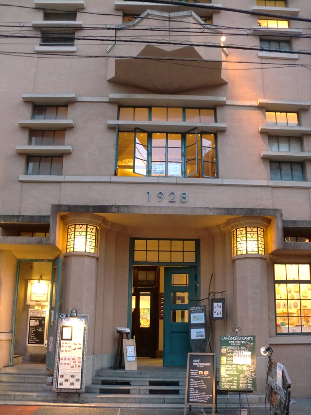 1928_building_1