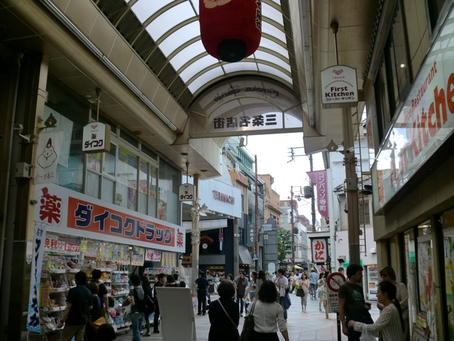 taiyaki_2