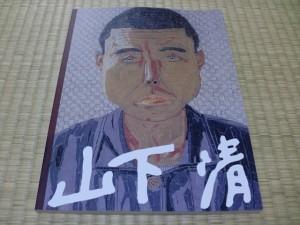 kiyoshi_yamashita