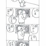 tombosensei_aiueo