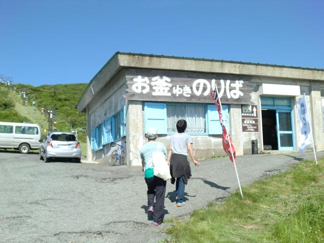 yamagata02