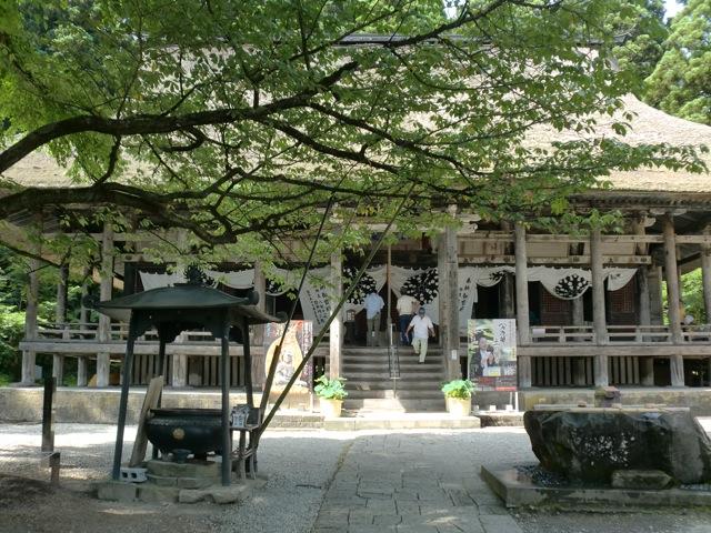 yamagata15