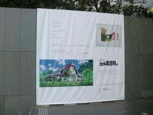 sugito_hiroshi