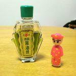 ホーチミン_お土産