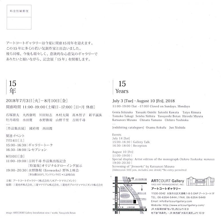15年_dm_2_web