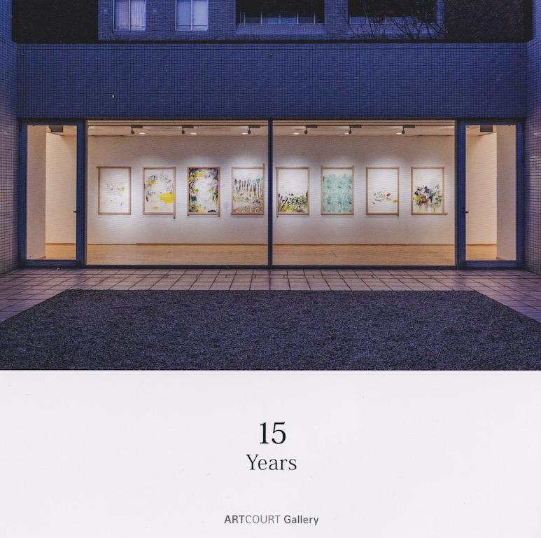 15年_dm_1_web