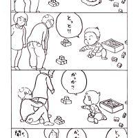 shiji_web